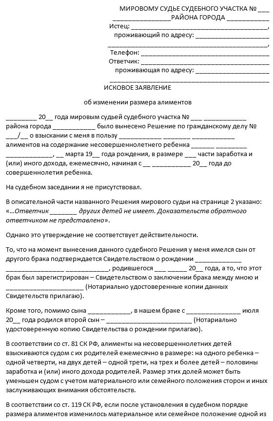 Где сделать справку для водительских прав в Москве Бутырский