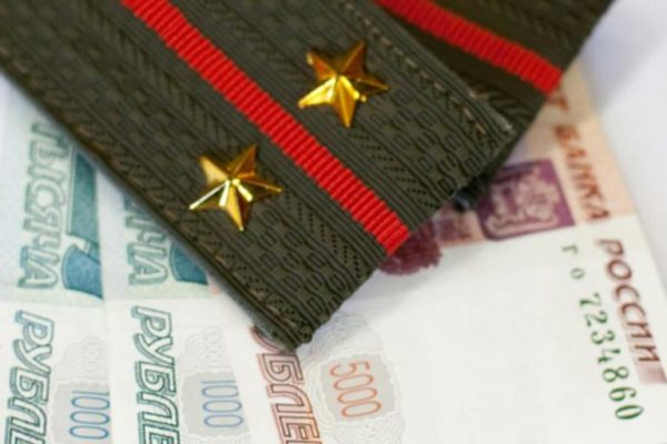 Алименты с пенсии военнослужащего, высчитываются алименты матери с пенсии сына