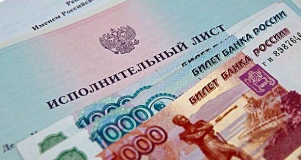 Невыплата по исполнительному листу судебные приставы свердловской области узнать долги