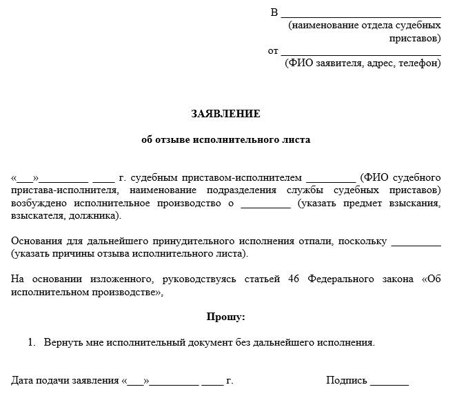 Расчет выхода на пенсию казахстан